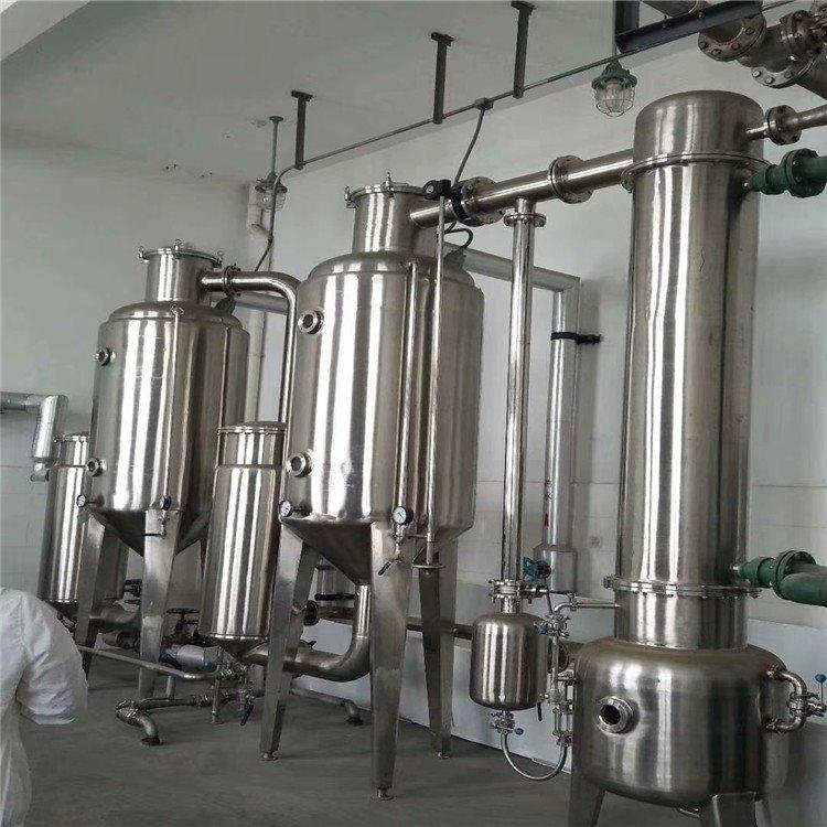 出售二手单效二吨蒸发器 双效二吨蒸发器 三效五吨蒸发器 MVR0.5吨蒸发器