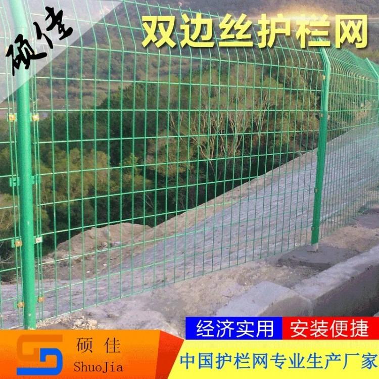双边丝护栏网铁丝网围栏安全防护网钢丝网围栏网圈地隔离网 养殖