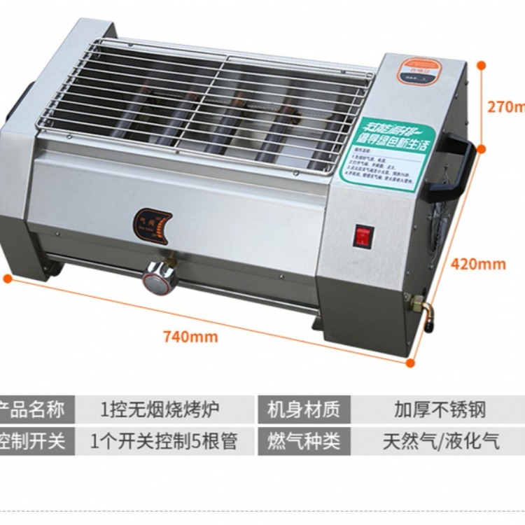 河南信阳液化气烧烤炉和电烤炉哪个好用