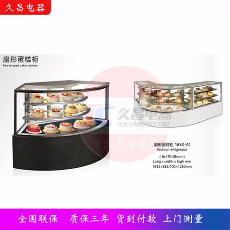 蛋糕冷藏展示柜|台式玻璃冷藏柜|蛋糕柜价格