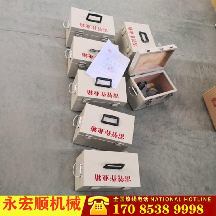 100发雷管储存箱 防静电雷管作业箱 便携式防爆炸药箱 危险物品储存箱