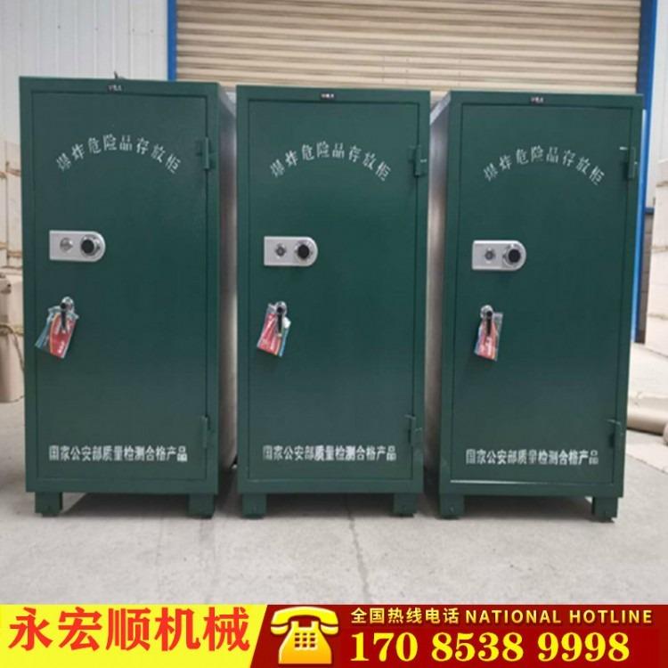 矿山开采雷管柜 数码管储存柜 移动式1000发雷管柜