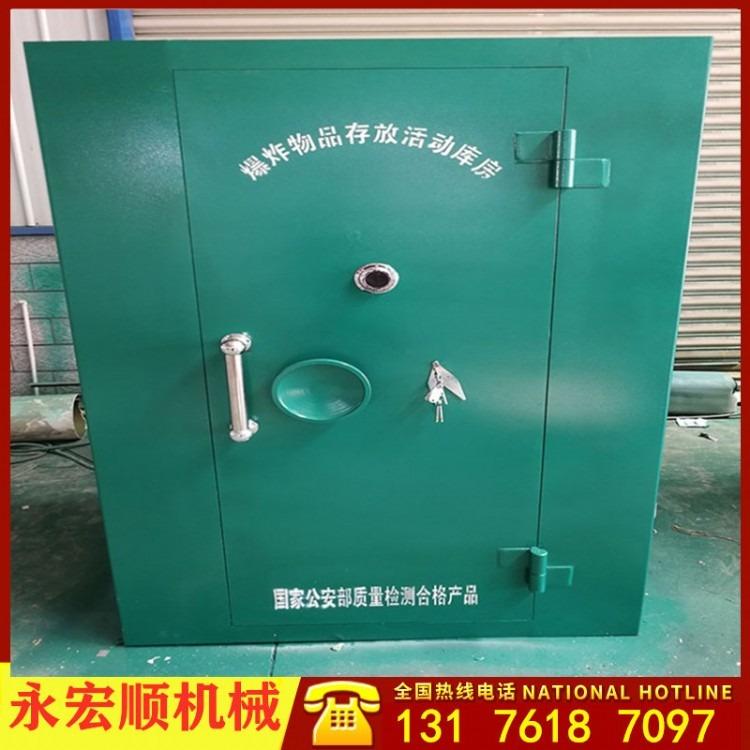 永宏顺  300×200×200雷管箱 6件矿用炸药柜   防爆炸药柜  厂家热销