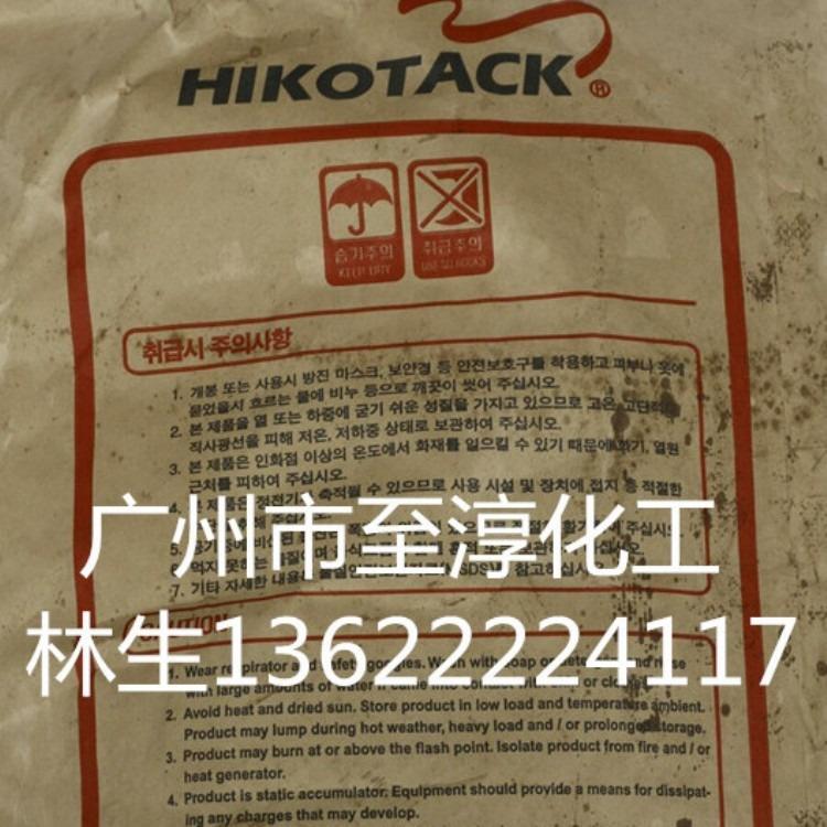 进口石油树脂 C5碳五石油树脂 C9碳九石油树脂 P-120石油树脂