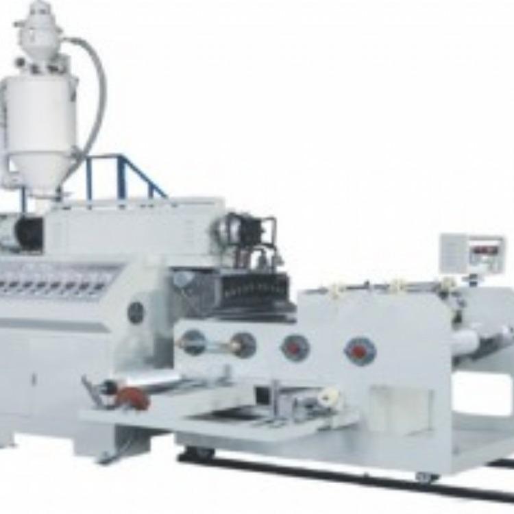 专供850四色柔版印刷机高速全自动环保水墨印刷机
