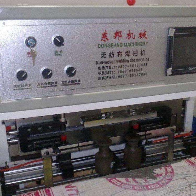 厂家直销320型两色印刷机 汉堡纸淋膜纸印刷机