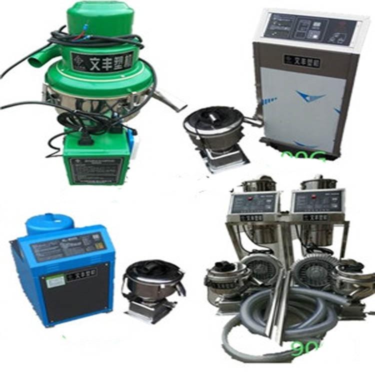 全国都包邮300G塑料吸料机 注塑机上用自动加料机 佛山塑料机械设备厂家