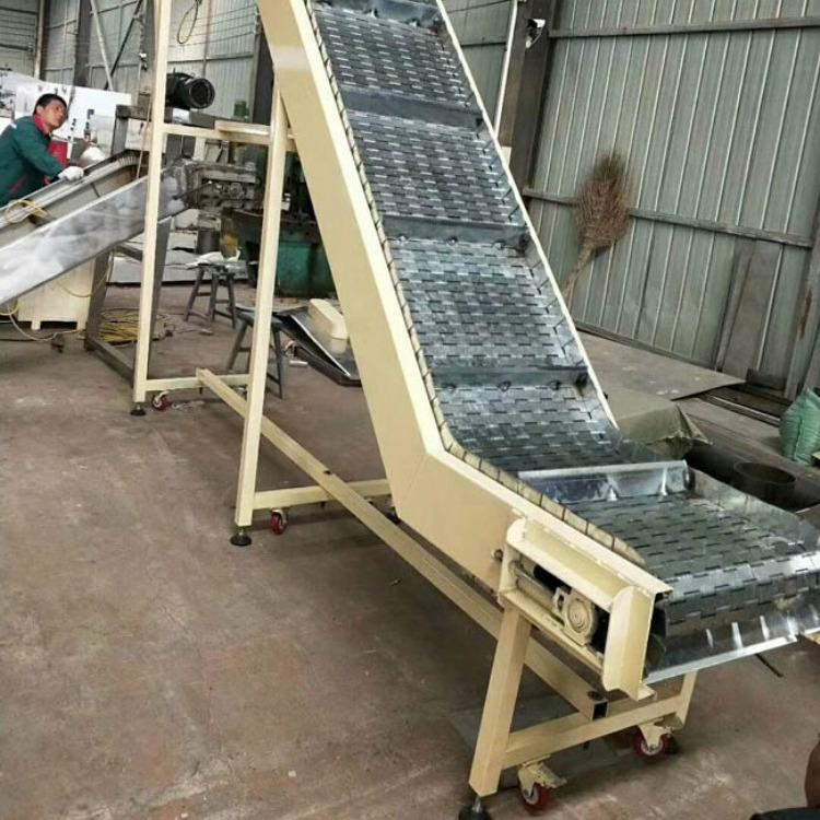 爬坡链板输送机 食品爬坡链板输送机 链板输送机厂家