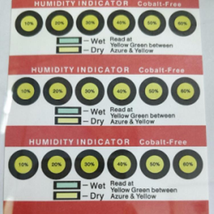 pcb线路板专用灵敏度快的黄色湿度卡 华通无钴无卤湿度卡厂家