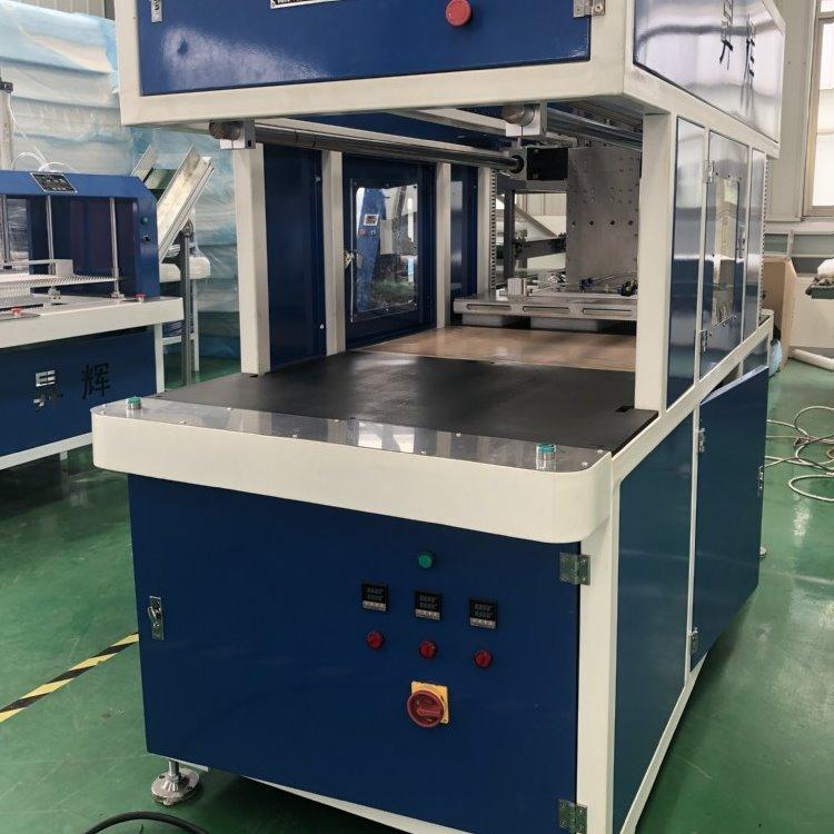 全新全自动双工位粘合机粘衬机 粘合设备 热压粘结加工 �N辉珍珠棉自动粘合机厂家