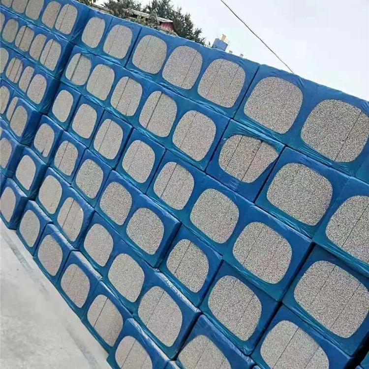 泡沫玻璃 泡沫玻璃保温板 外墙屋面防火泡沫玻璃板厂家批发