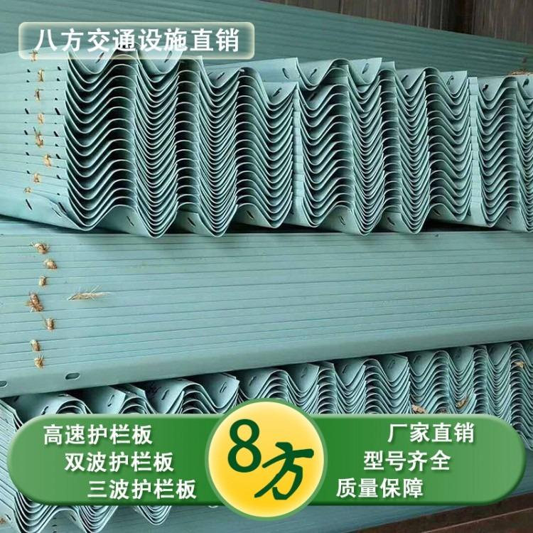 乡村公路护栏板   乡村公路护栏板价格   乡村公路护栏板生产厂家  江西乡村公路护栏板