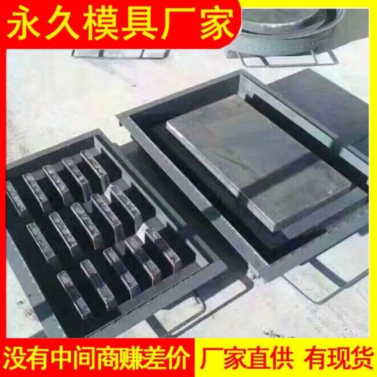 贵州水泥沟盖板模具 预制水泥沟盖板模具制造 边沟盖板模具制作标准