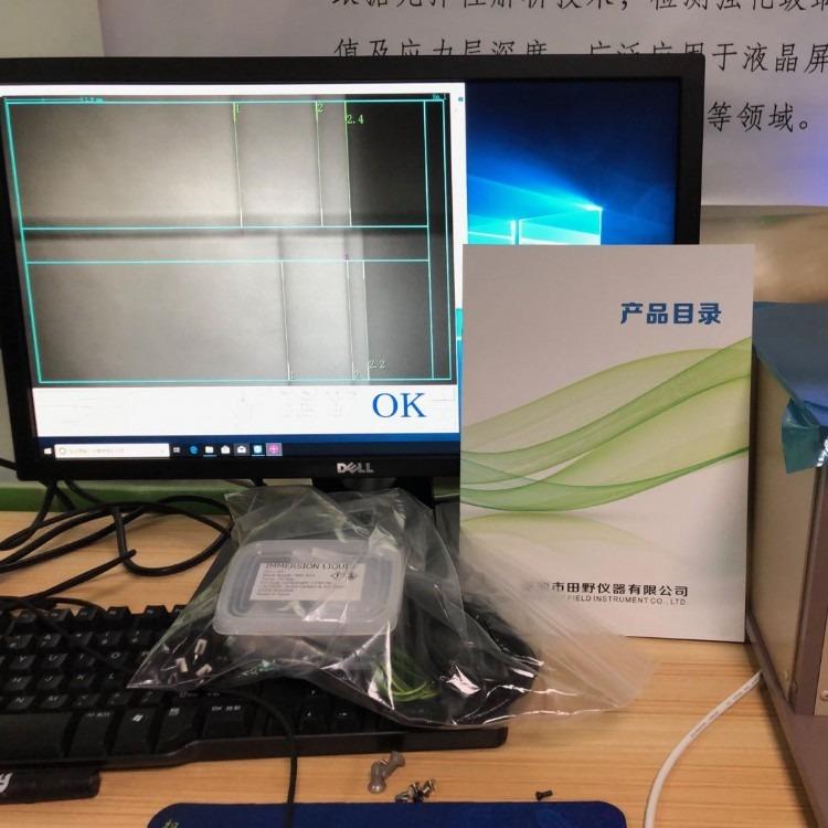 日本旭硝子(AGC)的Dragontrail玻璃应力测试仪华南总经销商