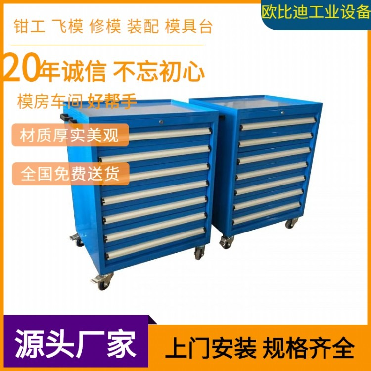 贵州重型柜厂家,福建铁皮工具存放柜,内蒙古模具修模台价格