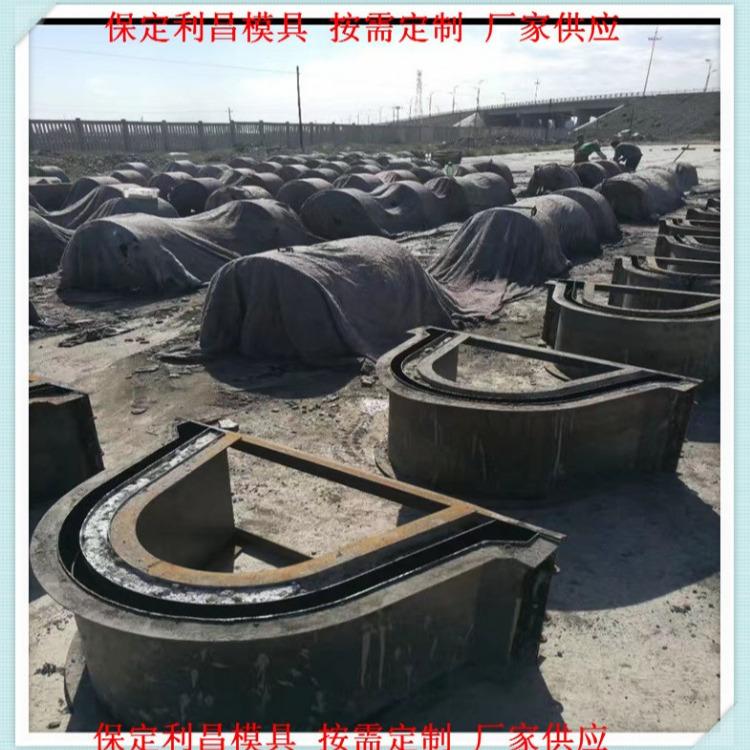 U型截水沟模具 U型集水沟模具 U型截水槽模具