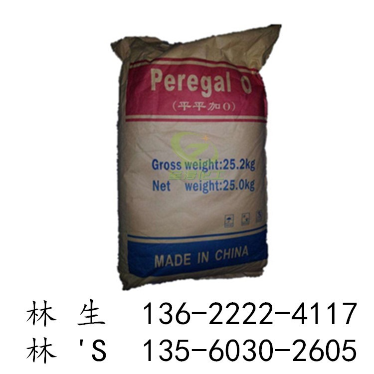 杭州白浪平平加O-25 片状均染剂O25 脂肪醇聚氧乙烯醚AEO-25