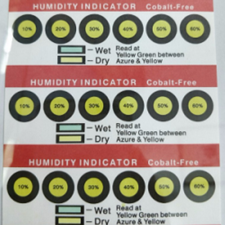 黄色湿度卡九点 六点 五点 四点 三点单点无钴湿度卡