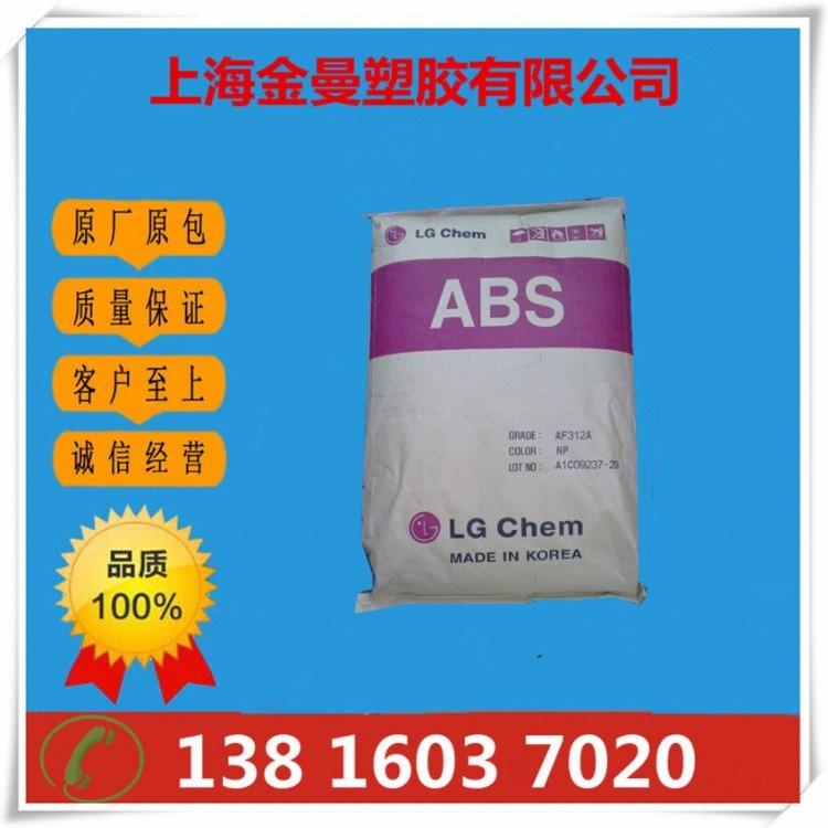 LG ABS TR557  电气电子应用领域