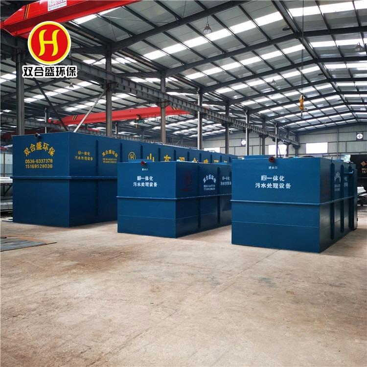 加工定做 废水处理设备 废水处理设备