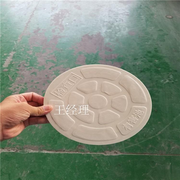 化粪池拼接安装A供应化粪池拼接安装A化粪池拼接安装生产厂家