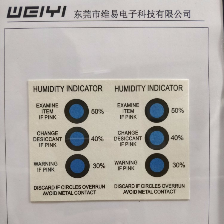 pcb线路板专用环保无钴湿度卡厂家 六点湿度指示卡10-60% 六点温湿度卡