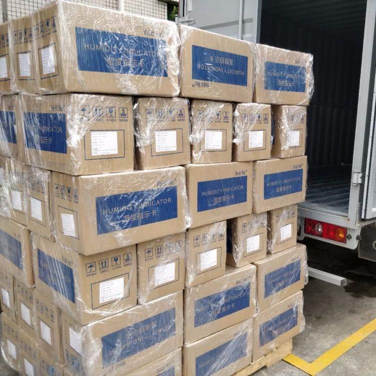 供应棕色6点湿度卡  LED光电兆驰鸿利专用无钴环保湿度卡  10%-60%无钴...