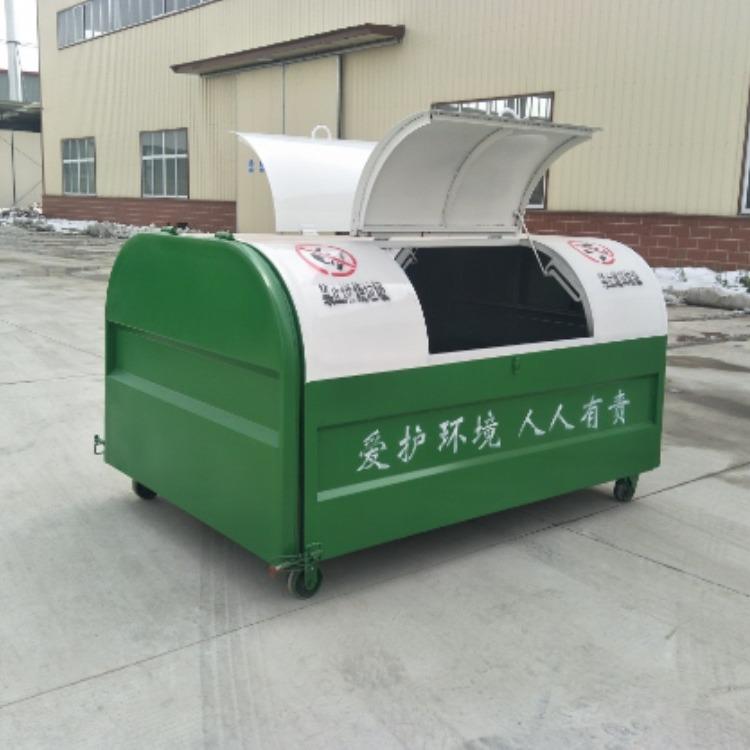 久宸直销生产销售大型移动垃圾箱勾臂垃圾箱可卸式可移动