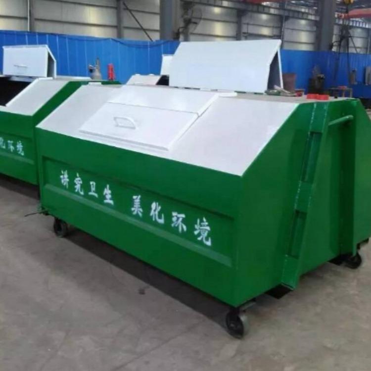 久宸直销生产销售大型移动垃圾箱勾臂垃圾箱学校社区