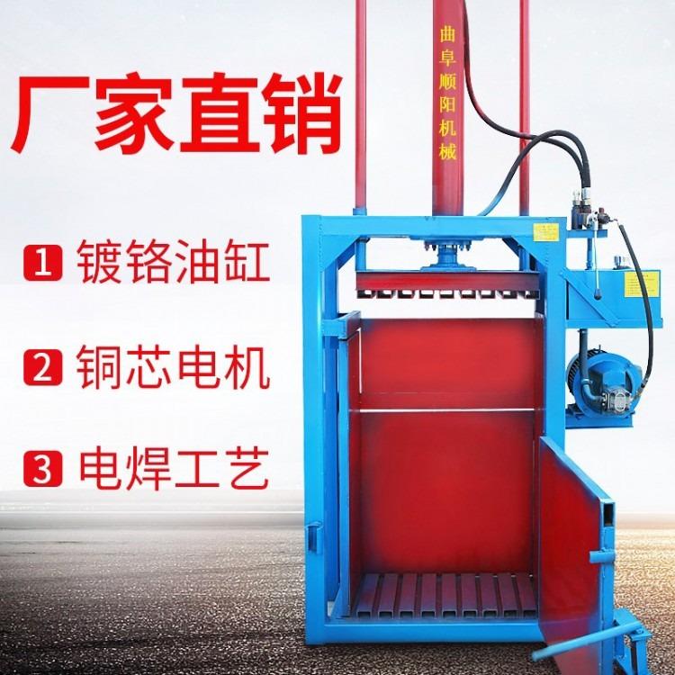 半自动液压打包机 自动穿带打包机 自动捆扎机
