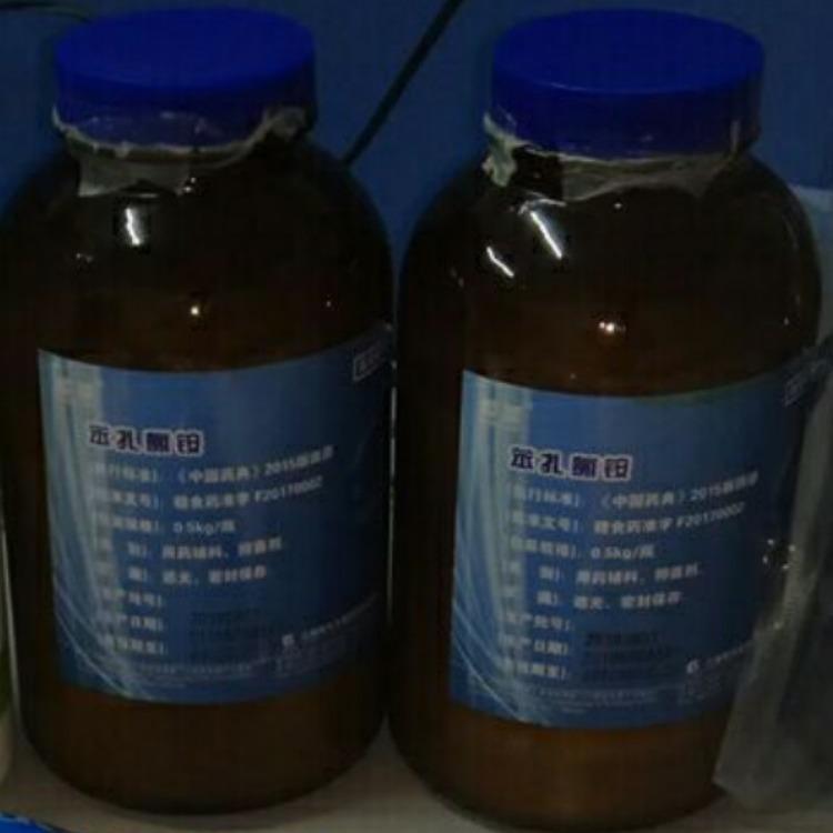 医药用级苯扎氯铵天正主推产品有提供质检单营业执照