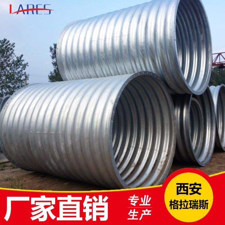 格拉瑞斯整装金属波纹涵管厂 批发钢制波纹涵管 大口径波纹排水管报价