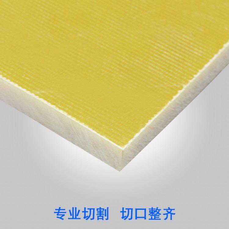 定制环氧树脂板,天然橡胶树脂板,环氧树脂板规格,环氧树脂板价格