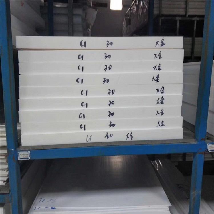 四氟棒-聚四氟乙烯棒-聚四氟乙烯板-聚四氟乙烯车削板-PTFE板