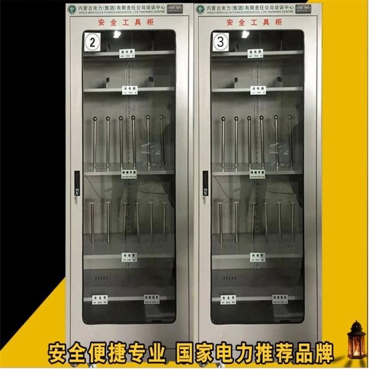 工具柜,移动工具柜,移动工具柜,工位器具柜,工具存放柜,工具柜价格