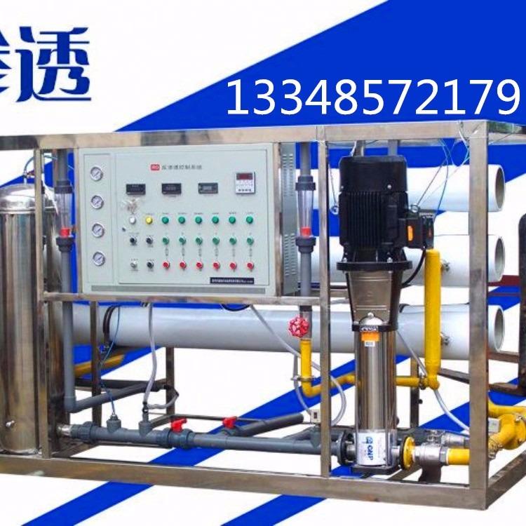 中国水处理设备