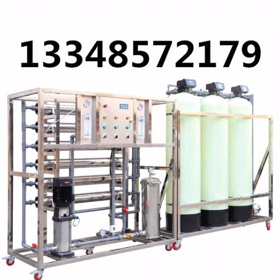 自动水处理装置