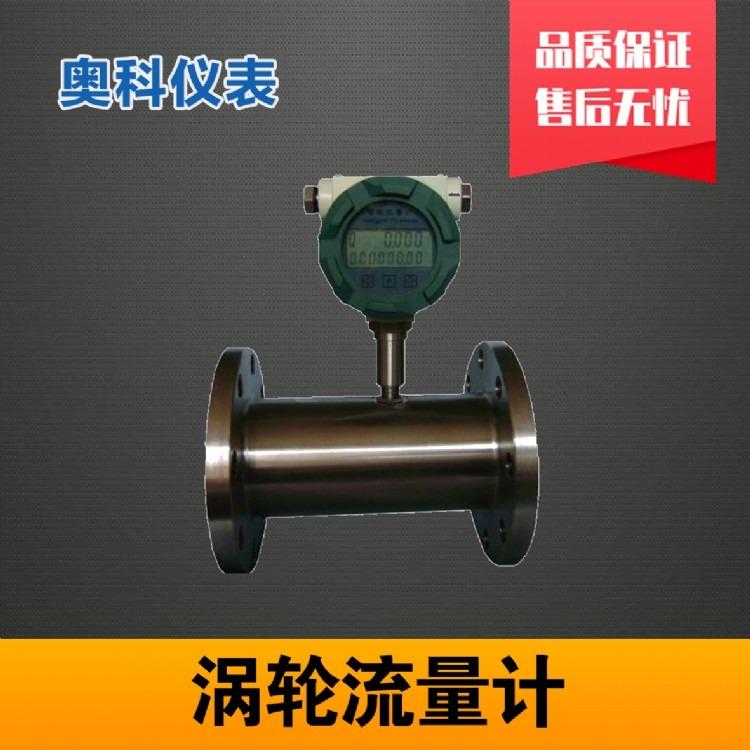 液压油流量控制器