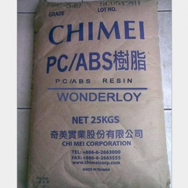 PCABS台湾奇美PC-345