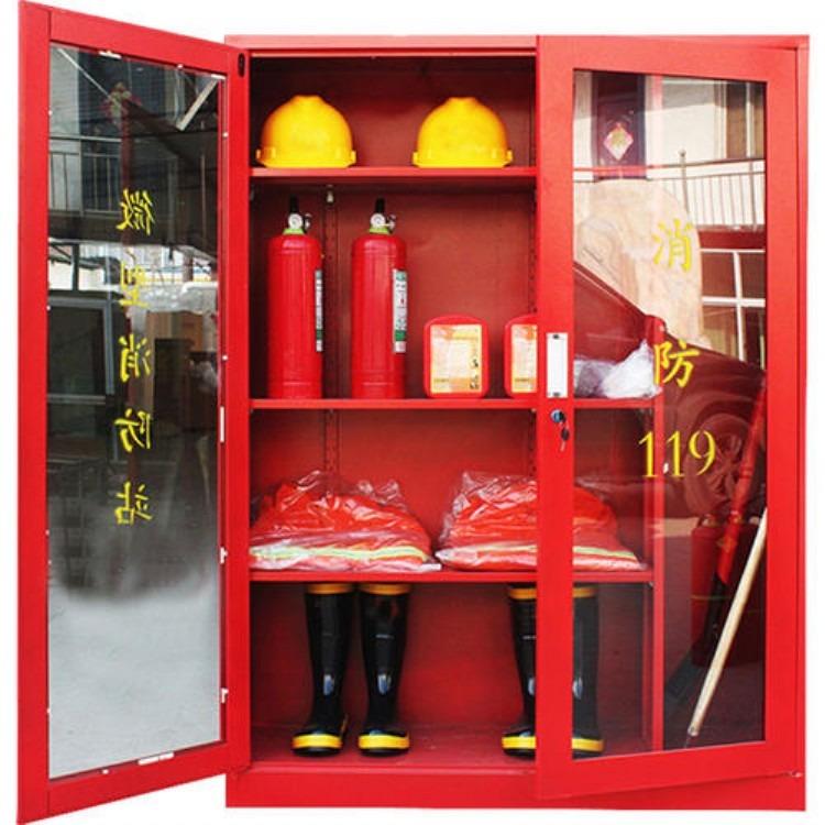 微型消防站消防工具柜消防柜消防器材柜消防应急柜装备柜