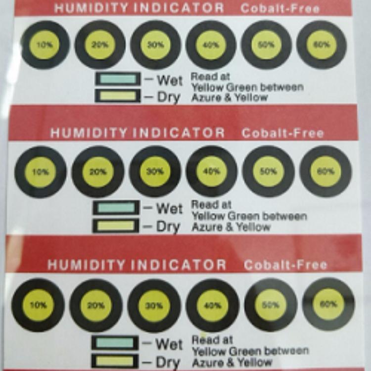 黄色湿度卡  黄色六点无钴湿度卡  三星专用湿度卡环保湿度卡