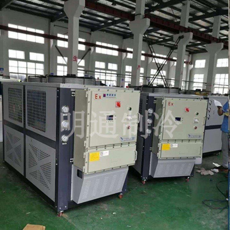 冰水机,冷水机选型,冷冻机价格,邯郸防爆型冷冻机