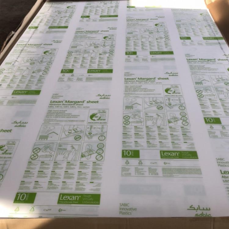 美国GE塑料,LEXAN-MR5E双面抗UV,光学级,双面硬化PC耐力板