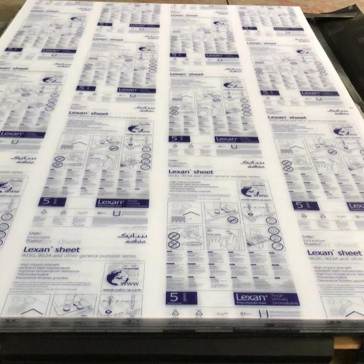 SABIC沙伯Lexan-9030,普通透明pc板