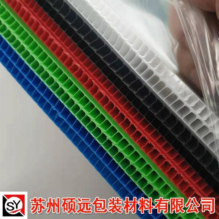 郑州塑料中空板