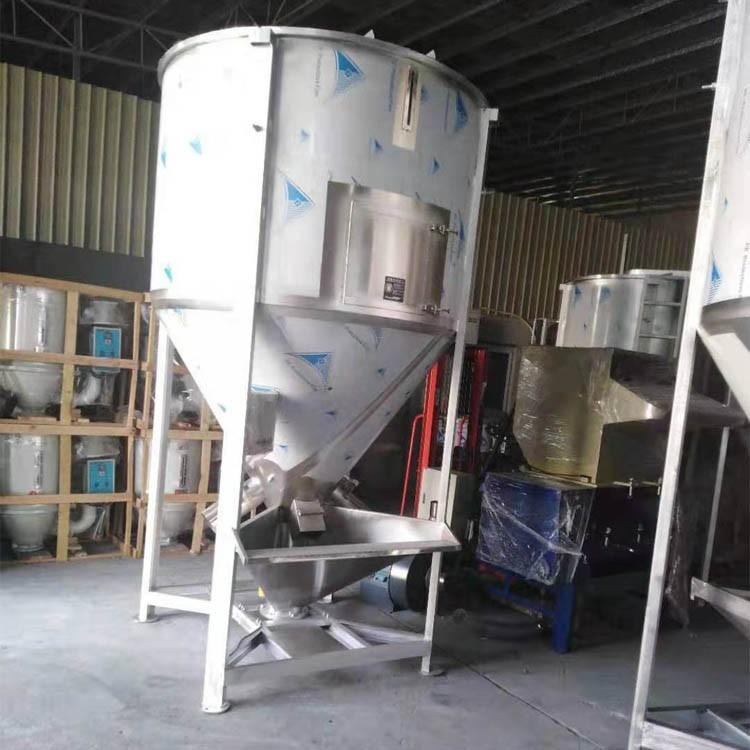 大型螺杆搅拌机,1吨,2吨,3吨不锈钢螺杆搅拌机厂家,塑料机械,螺杆拌料机