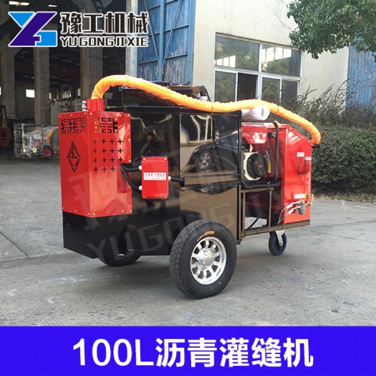 手推灌缝机 移动方便沥青灌缝机 煤矿专用