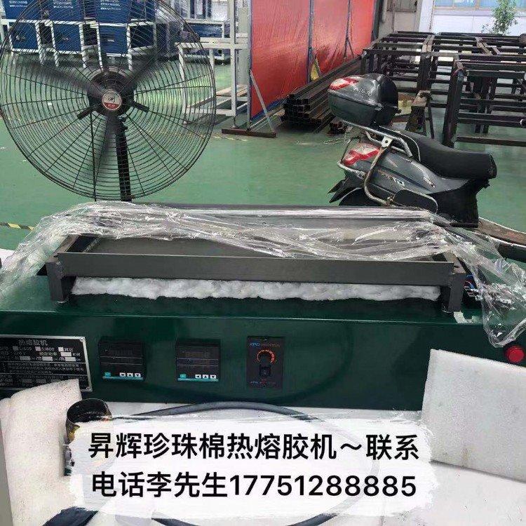 珍珠棉热熔胶机 昆山�N辉专业生产珍珠棉上胶机 热熔胶上胶机 发泡材料粘合机器