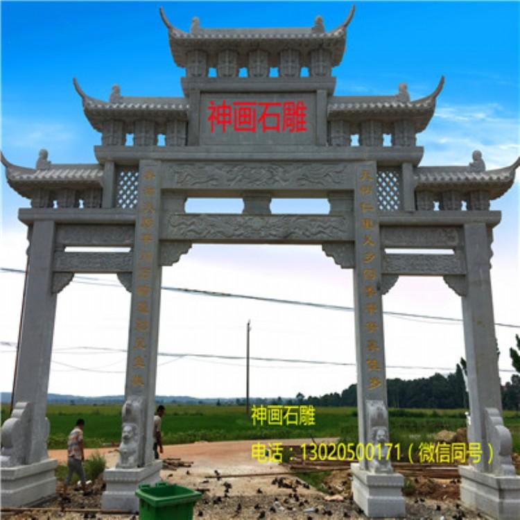 天津北辰路口牌楼石牌坊定做石牌坊生产厂家