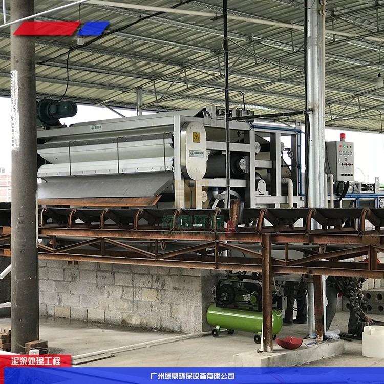 石料加工污泥处理设备 带式压滤设备厂家供应商